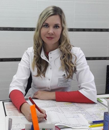 Коцур Виктория Геннадьевна